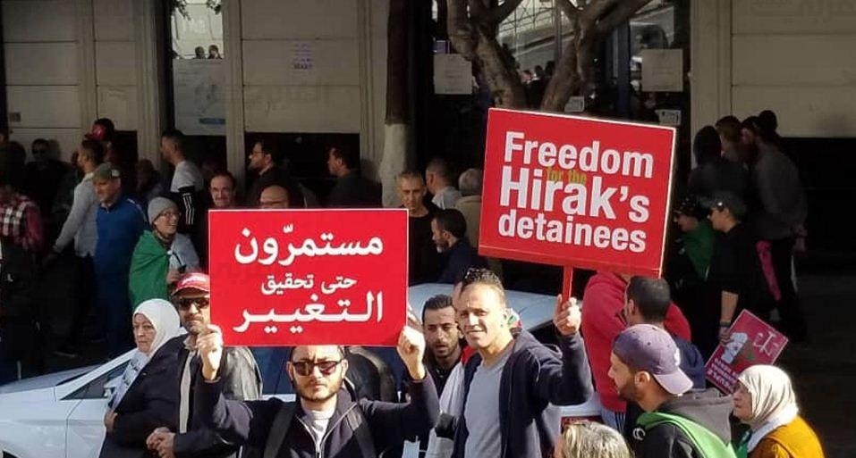 مسيرات واحتجاجات وتظاهرات في الجزائر
