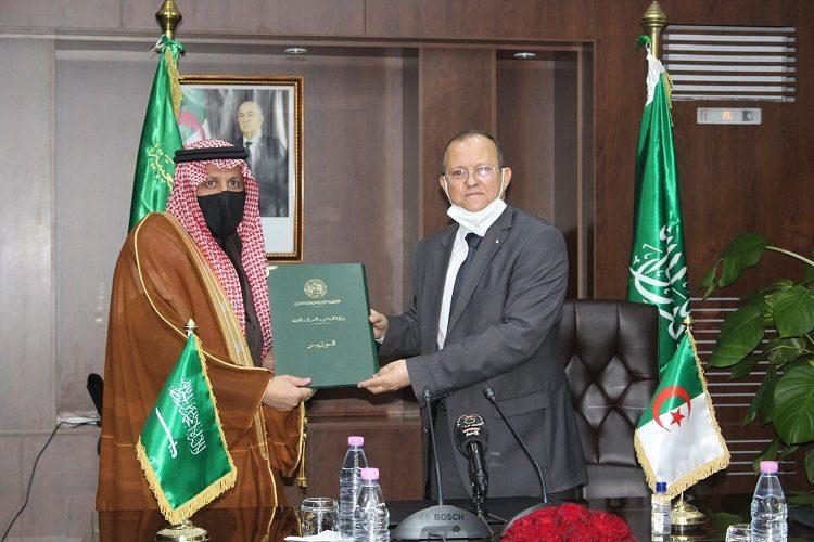 تعاون جزائري سعودي في مجال الإسكان