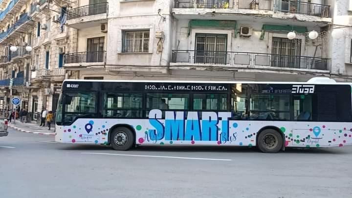 بالفيديو.. أول حافلة ذكية تدخل حيز الخدمة بالعاصمة