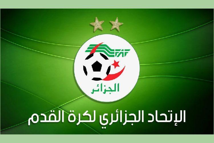 الجزائر بِصدد الترشّح لِتنظيم 3 منافسات إفريقية