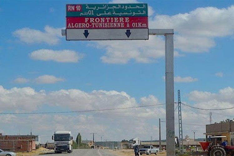 """الجزائر تغلق حدودها """"استثناء"""" مع تونس"""