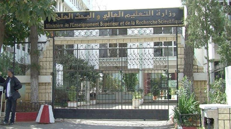 وزارة التعليم العالي تطلب قائمة المستفيدين من ملتقيات خارجية!