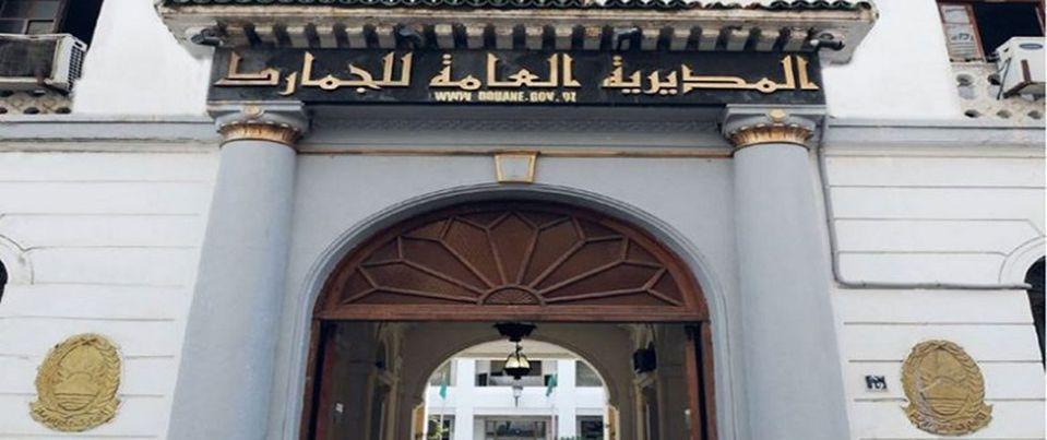 الجزائر تنسحب من اجتماع للجمارك بسبب الصحراء الغربية