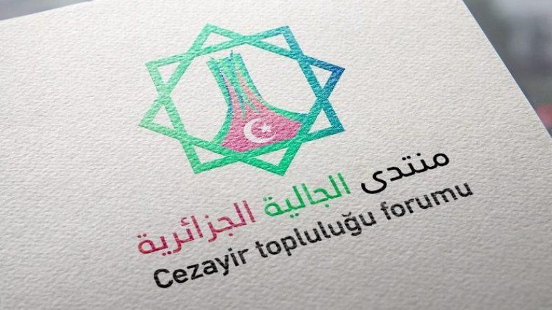 منتدى الجالية الجزائرية بتركيا يطلق حملة تضامنية تحسبا لرمضان