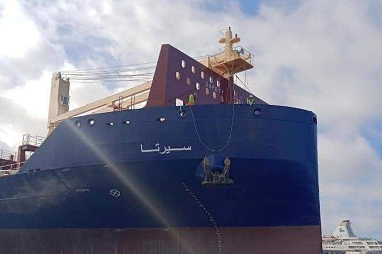 """بعد """"جانت"""" سفينة """"سيرتا"""" تصل ميناء الجزائر"""
