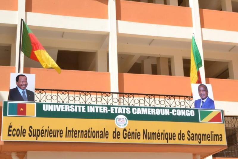 Cameroun - Enseignement supérieur: L'Université Inter-Etats Cameroun-Congo envisage le recrutement de la deuxième promotion de ses étudiants