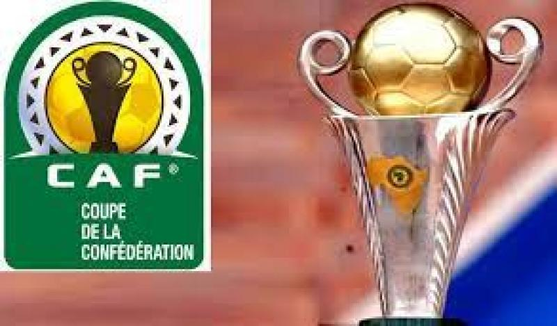 Cameroun - Football/Tirage au sort de la Coupe de la Confédération: Coton sport de Garoua hérite de l'ASC Jaraaf de Dakar en quarts de finale