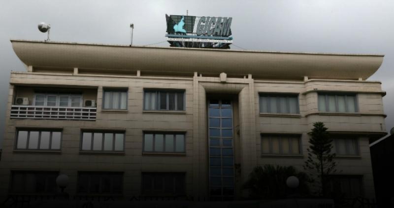 Insécurité: Après la direction des Impôts, le siège du GIGAM victime de cambriolage