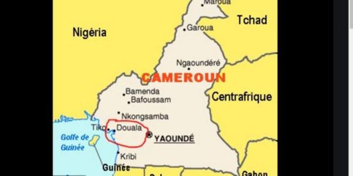 Secousse sismique de très faible magnitude au Cameroun