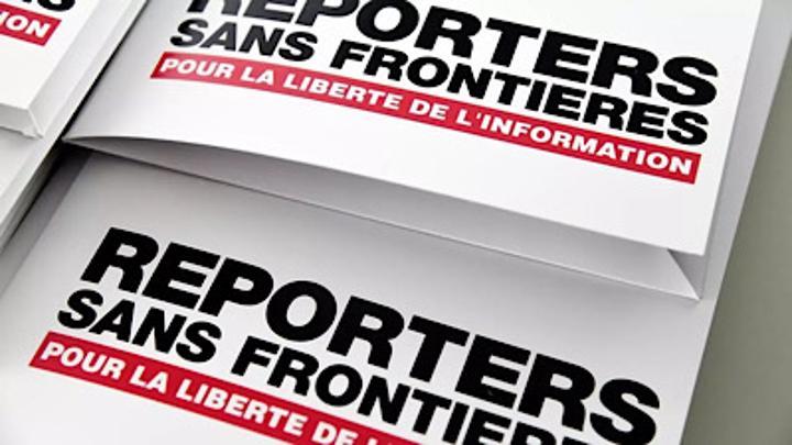 Reporters sans frontières dénonce la suspension de deux médias centrafricains