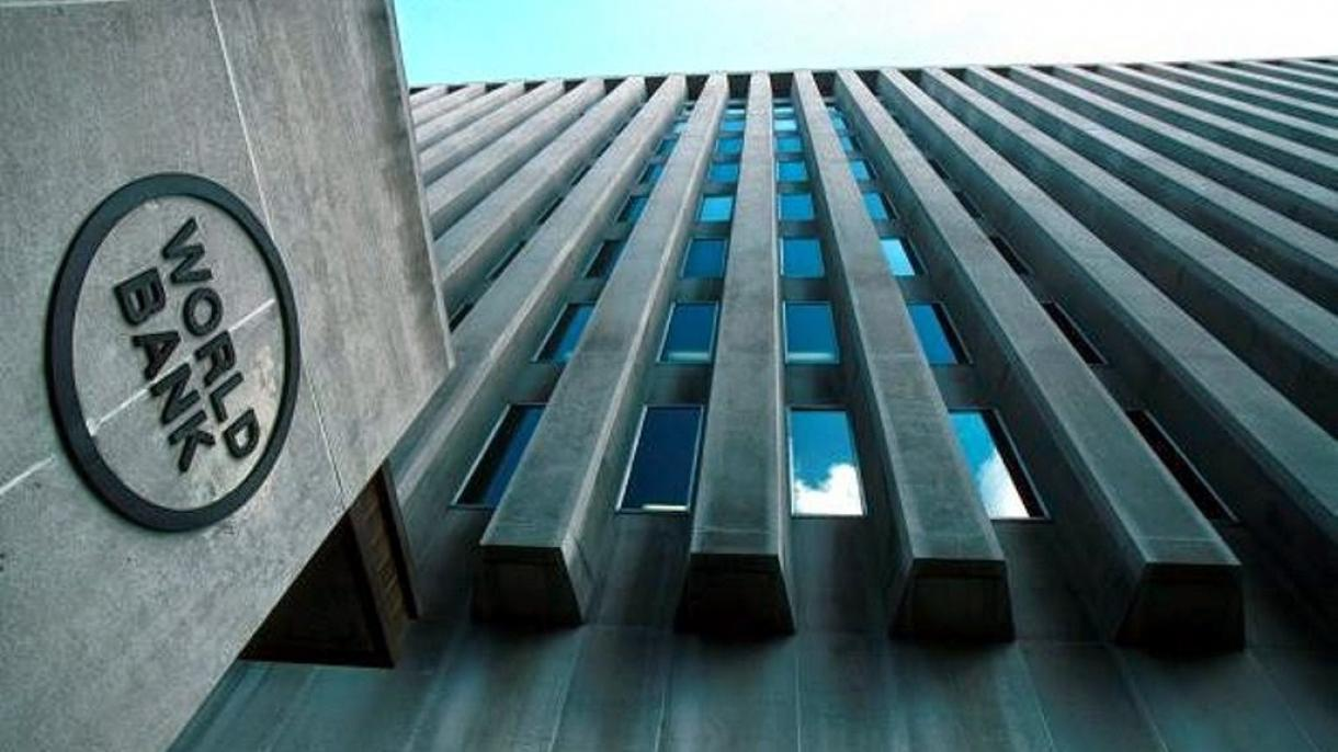appui financier de la Banque mondiale de 125 millions de dollars