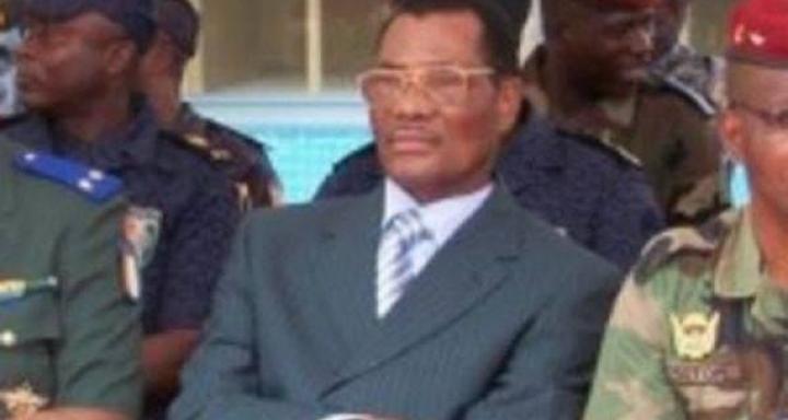 Police nationale: Le général Jean-Pierre Lorougnon n'est plus