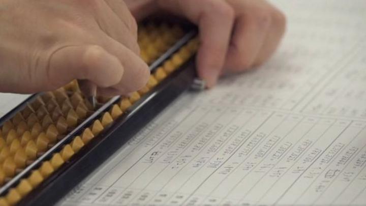 Mémoire: le boulier, l'ancien outil de calcul utilisé pour mieux retenir