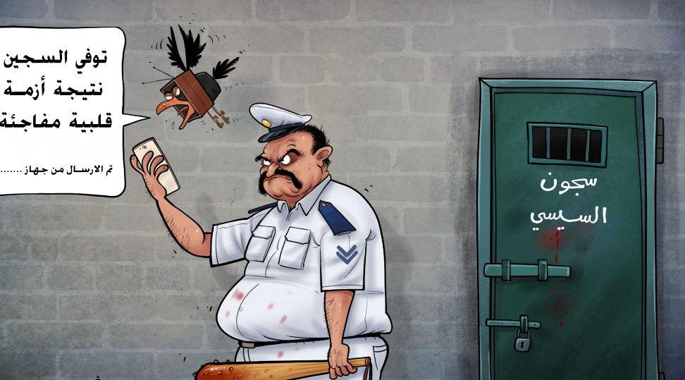 رسائل السجون المصرية