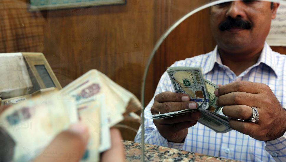 بنك مصري تصريف دولار