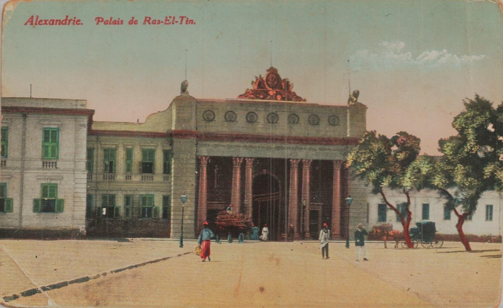 بطاقة بريدية من الإسكندرية