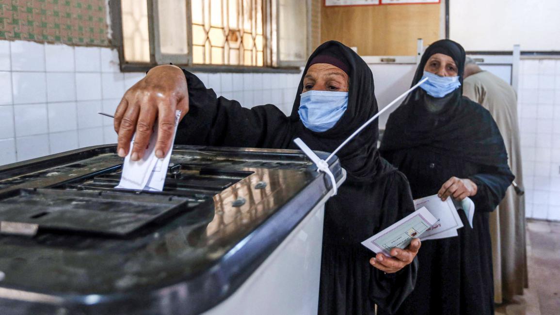مصر: برلمانيون يخسرون مقاعدهم