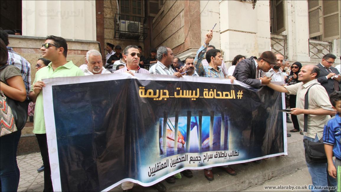 مصر: إخلاء سبيل الصحافيين سامح حنين وعوني نافع