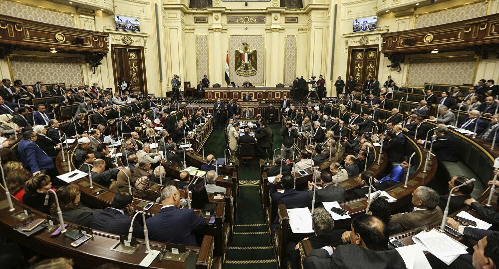 4 أعضاء يتنافسون على رئاسة مجلس النواب المصري