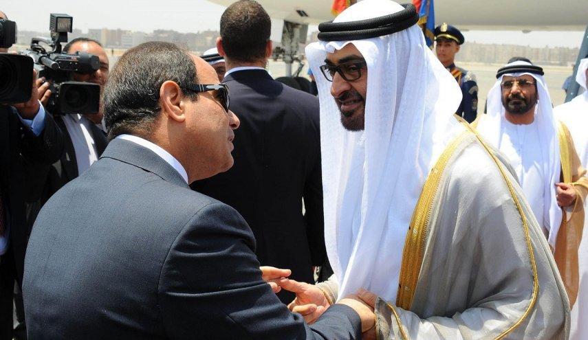 تصاعد أزمة علاقات غير مسبوقة بين الإمارات ومصر