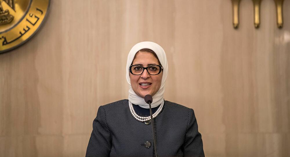 وزيرة الصحة المصرية: هدية من اللقاحات نتسلمها خلال ساعات
