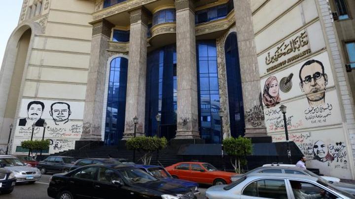 مصر: الأزمات تعصف بنقابة الصحافيين والعجز المالي يبلغ 7 ملايين جنيه