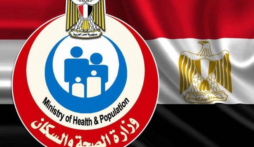الصحة المصرية: نعيش أخطر 10 أيام في جائحة كورونا