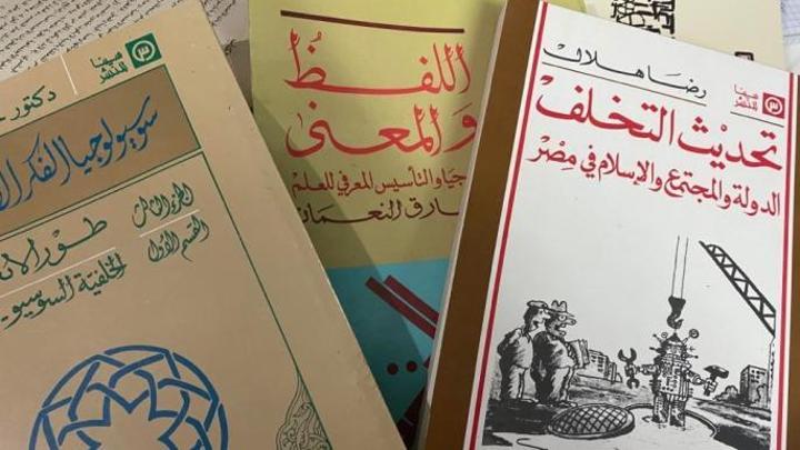 """راوية عبد العظيم: رحيل عن """"سينا"""""""