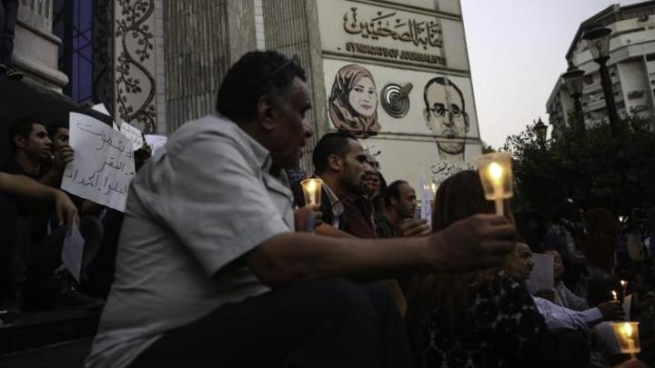 مصر: العثور على 15 مليون جنيه