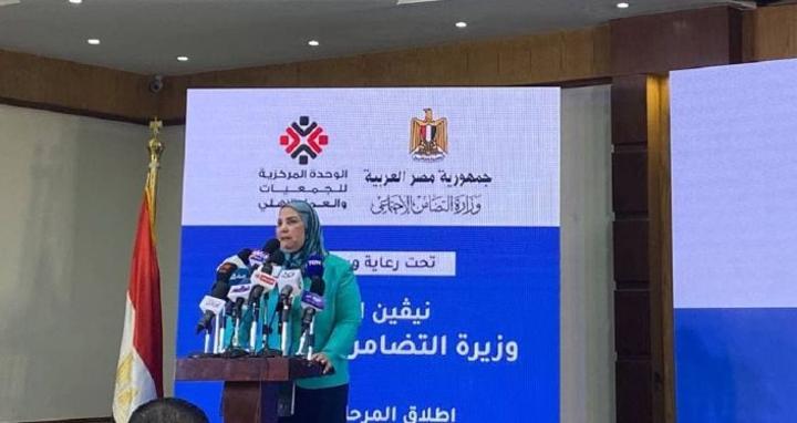 مصر تطلق منظومة إلكترونية تنظم العمل الأهلي ومهلة حتى يناير للجمعيات القائمة لتوفق أوضاعها