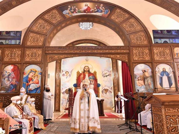بالصور.. البابا تواضروس يدشن كنيسة العذراء والأنبا تكلا بمدينة العبور