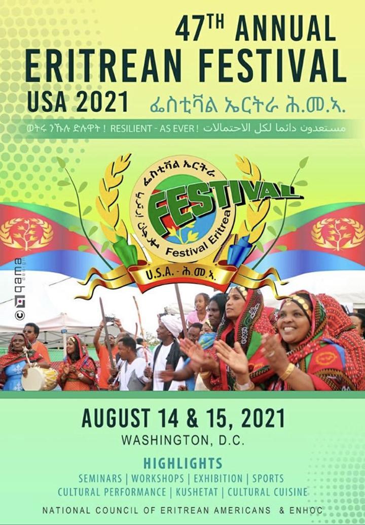 Eritrean community festival in the USA