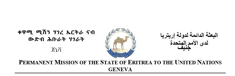 48 HRC Session – Item two: Enhanced Interactive Dialogue on the Situation of human rights in the Tigray Region of Ethiopia; 13 September 2021