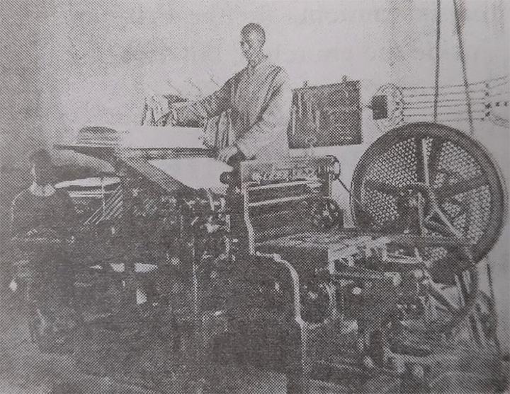 Imkulu: the First Printing Press in East Africa