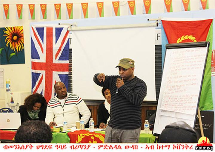 """""""I Truly believe YPFDJ is a Booster for Eritrean Public diplomacy"""", Berhane Semere"""