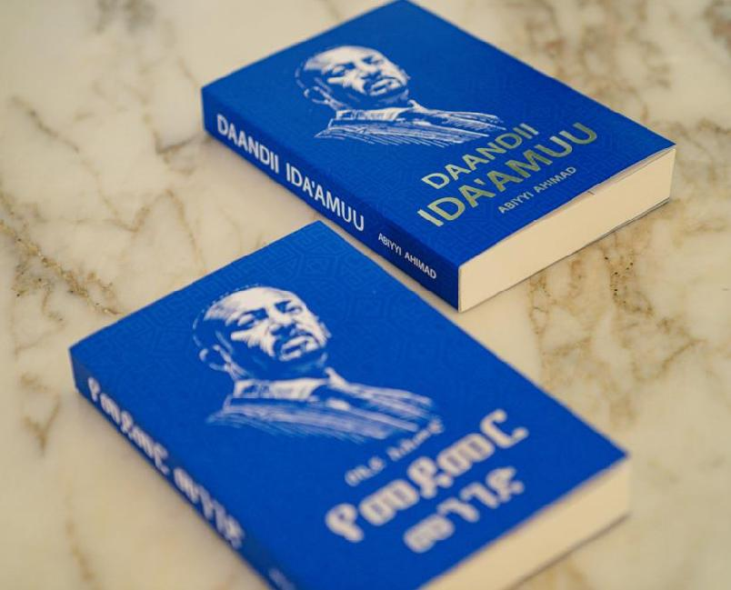 New Books of PM Abiy Inaugurated