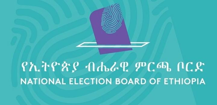 Political Parties to Commence Media Campaign Tomorrow