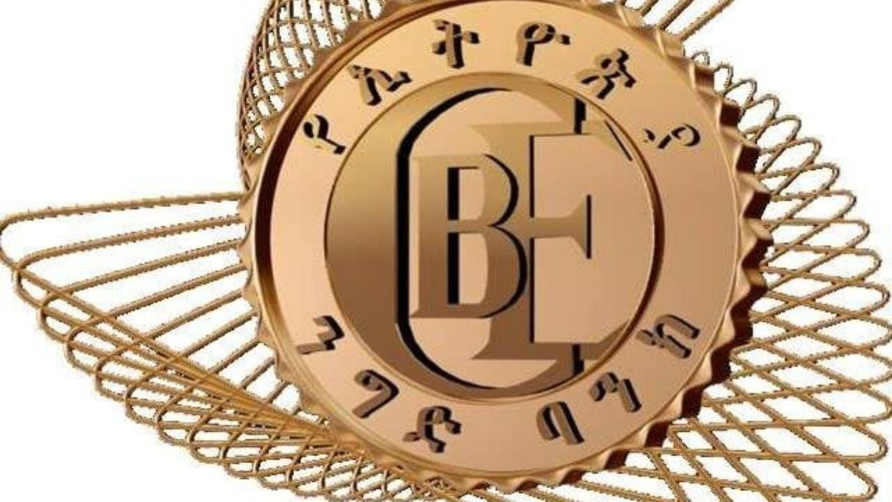 Commercial Bank of Ethiopia Declares over 13 Billion Birr Gross Profit