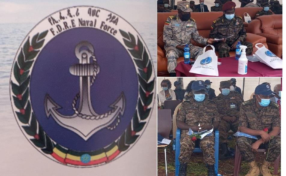 Ethiopian Naval Force Unveils New Logo, Uniform