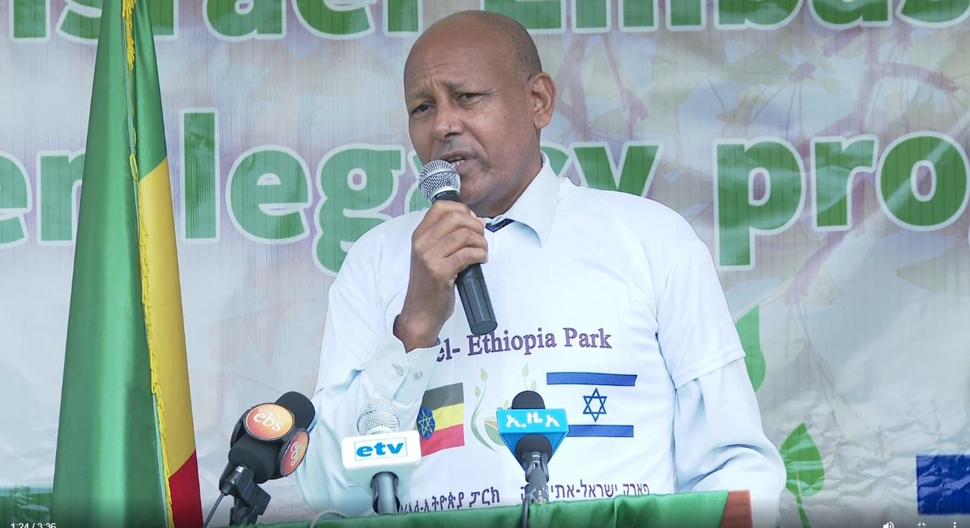 Israel Embassy Actively Involved in Green Legacy Initiative: Ambassador Aleligne