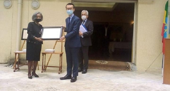 Japanese Gov't Honors Veteran Ethiopian Diplomat Konjit Sinegiorgis
