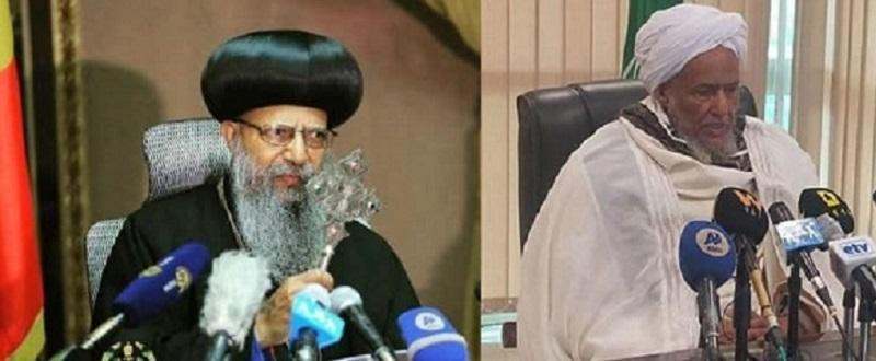 Religious Fathers Extend Best Wishes to All Citizens on Eve of Ethiopian New Year