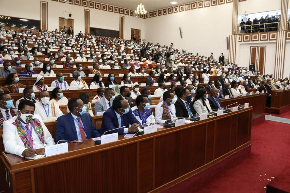 House Ratifies Bill Regulating Powers, Responsibilities of Executive Bodies
