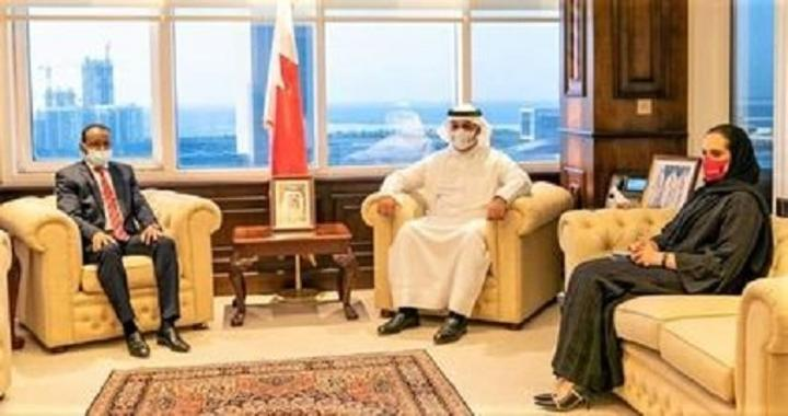 Bahrain Supports Ethiopia's Ongoing Reform, Says Finance and Nat'l Economy Minister