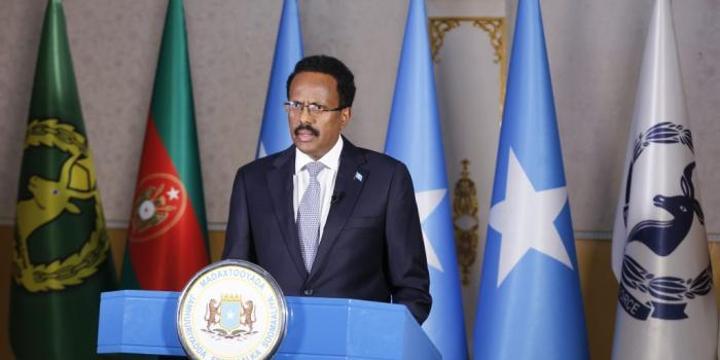 Somalia President Responds After ICJ Ruling