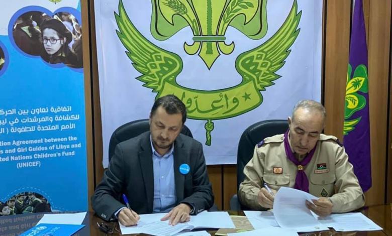 """""""يونيسف"""" توقع اتفاقية تعاون مع """"كشافة ليبيا"""""""