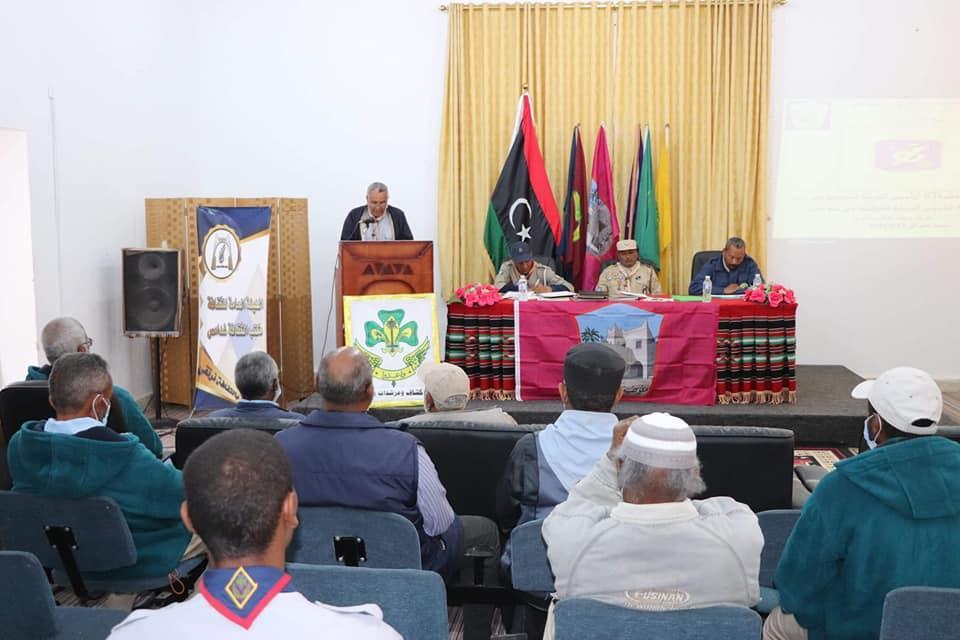 غدامس تحتفل بذكرى تأسيس الحركة الكشفية في ليبيا