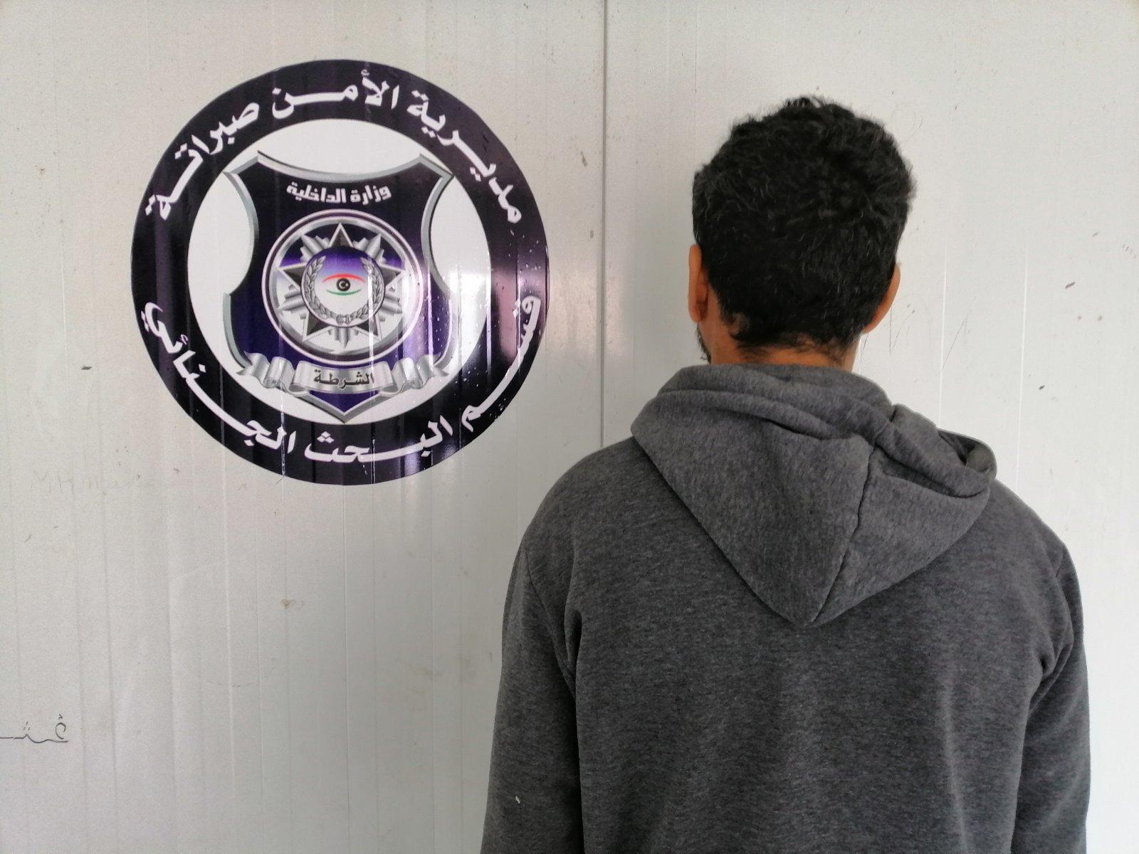 مديرية أمن صبراتة تقبض على مدان بجريمة قتل فر من وجه العدالة
