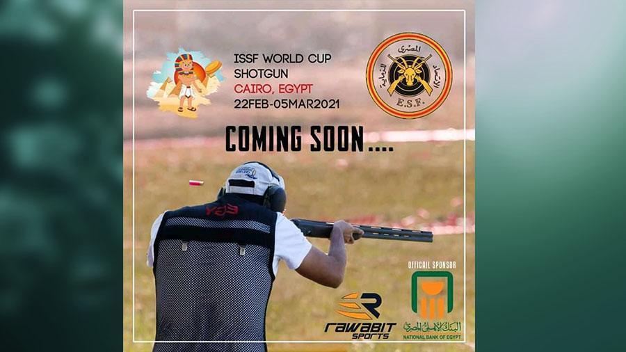 ليبيا تشارك في بطولة العالم للرماية بالخرطوش