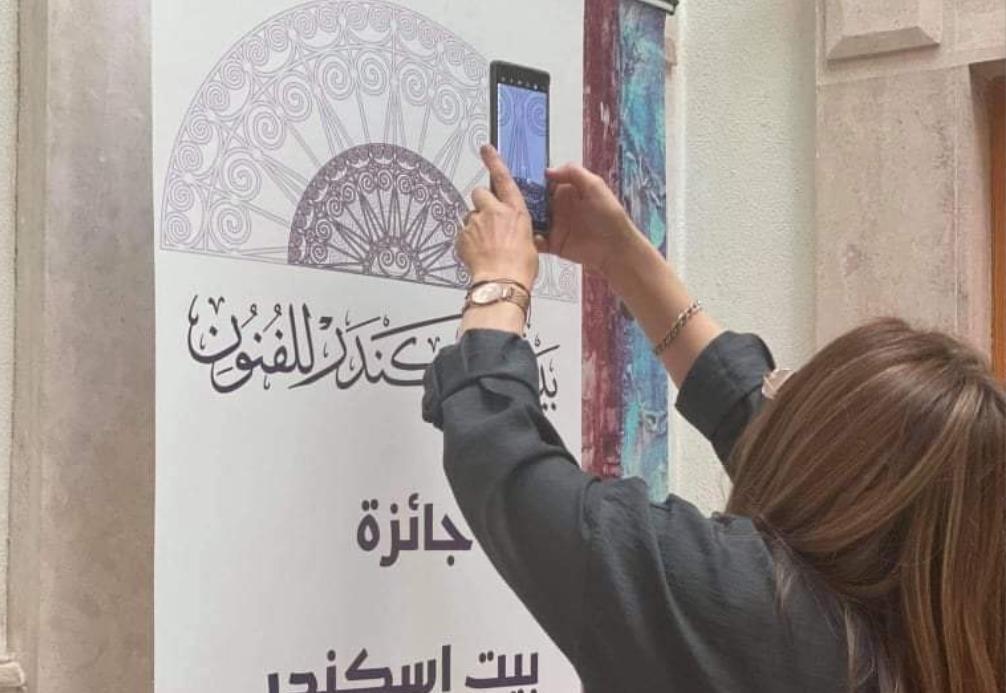 """بيت اسكندر للفنون يفتتح اليوم فعاليات مسابقة """"مرعي التليسي"""""""